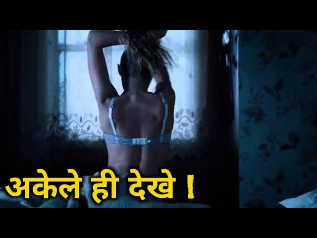 Top 3 hollywood most horror movies in hindi dubbed, hsfilms, horror movies, hollywood, horror scene