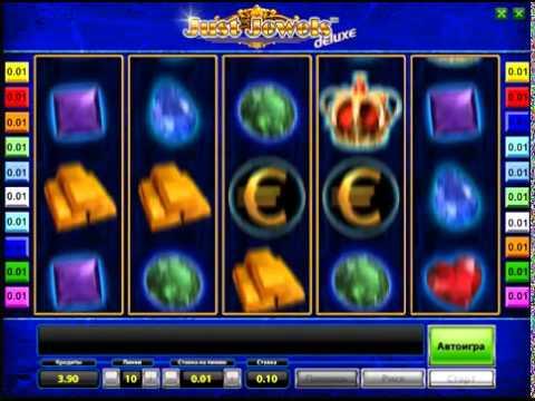 Игровой автомат Just Jewels Deluxe (Драгоценные камни)