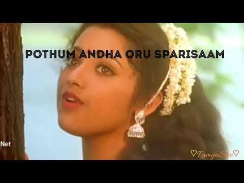 En Maaman Maduraveeran Song ~ Iraniyan ~ Swarnalatha Maam