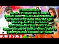 Dj Songs अवधेश प्रेमी यादव का 2019 का नया होली नए Satbhatri Ke Holi Dj Holi Songs