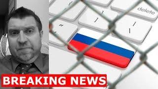 видео: Закон об изоляции интернета 2019. Экономическое положение россиян. Дмитрий Потапенко