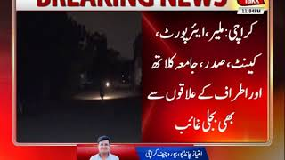 Major Power Breakdown Plunges Karachi into Darkness