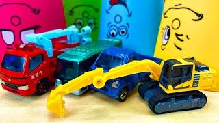 救急車やパトカーや消防車、はたらく車がカラフルカップで変身するよ♪トミカで楽しい子供向け動画!Transform with a working car and colorful cups