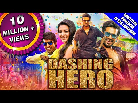 Dashing Hero (Katha Nayagan) 2019 New Released Hindi Dubbed Full Movie | Vishnu Vishal, Catherine