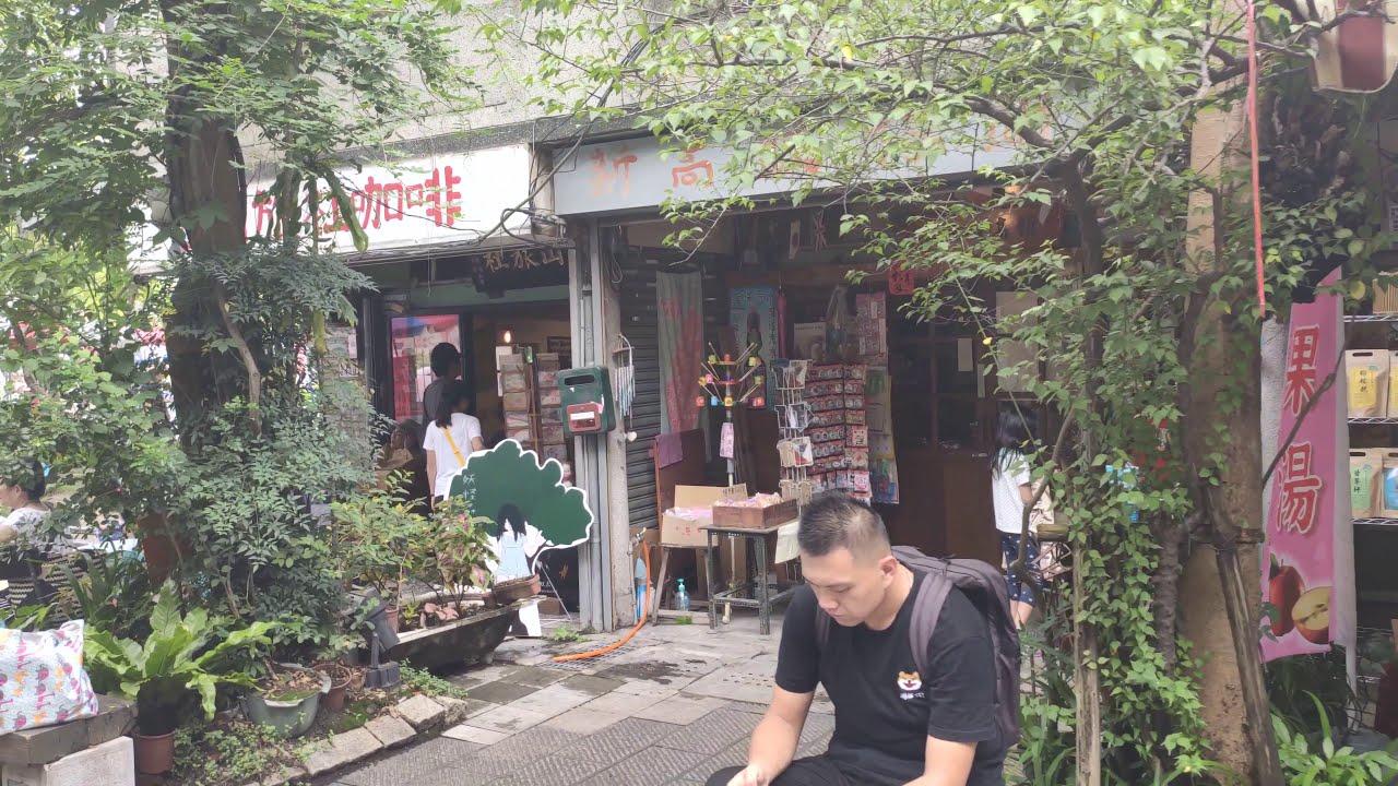 嘉義市 -北門車站(1)新高柑仔店 - YouTube
