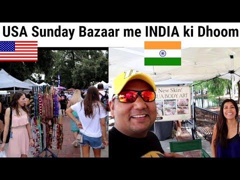 America Sunday Bazaar.