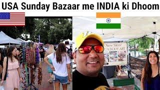 America Sunday Bazaar.|| Indian in America || Sunty Dreams