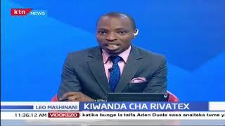 Kiwanda cha RIVATEX kupokea msaada zaidi ili kuimarika zaidi