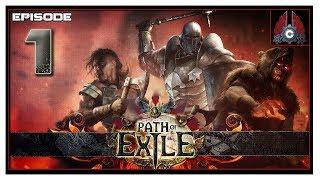 видео Path of Exile