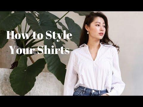 穿搭 How to Style Your Shirts 春夏衬衫搭配 文杏时尚日记