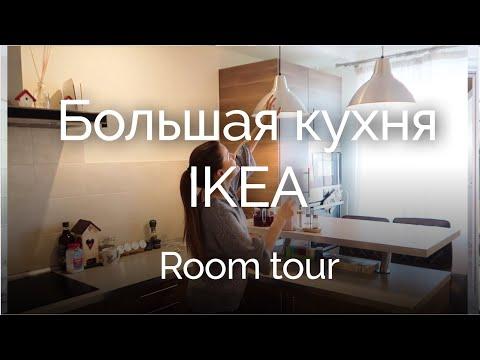 Двушка распашонка. Дизайн двухкомнатной квартиры. Обзор интерьера двушки. Рум Тур 71.