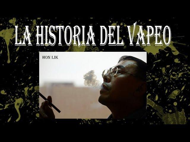 APV 217  Historia del Vapeo