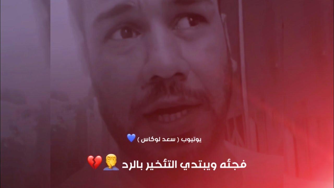 عود ليش ابدايه كل علاقه يصير اهتمام بالمقابل  // الشاعر مهيمن الامين