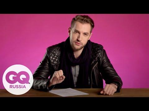 Андрей Бебуришвили решает ЕГЭ по русскому языку