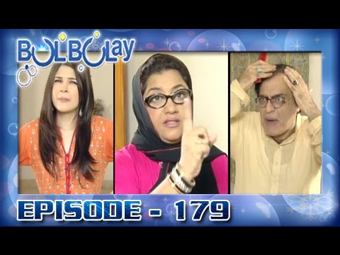 Bulbulay Ep 179 - ARY Digital Drama thumbnail