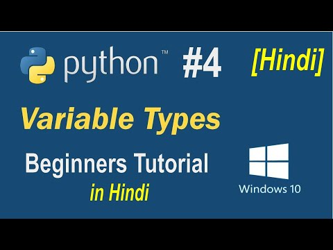 Python tutorial for beginners #4 - Variable & Variable types thumbnail
