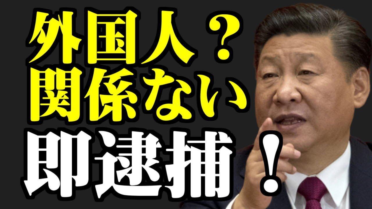 外国人にも適用の国安法、香港の日系企業からも懸念の声