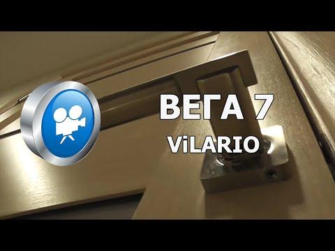 Дверь ВЕГА 7 ♦  ViLario ® Вилейка