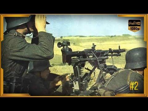 Воспоминания солдата Ваффен СС. Фриц Виттман. Часть 2