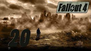 Fallout 4 Прохождение на русском FullHD PC - Часть 20
