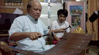 Pattala - Myanmar Traditional Xylophone by Gita Weikzar Aung One Two
