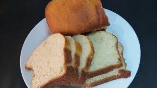 How to make bread without oven | White bread recipe | घर बैठे बनाये बेकरी जैसा सॉफ्ट ब्रेड