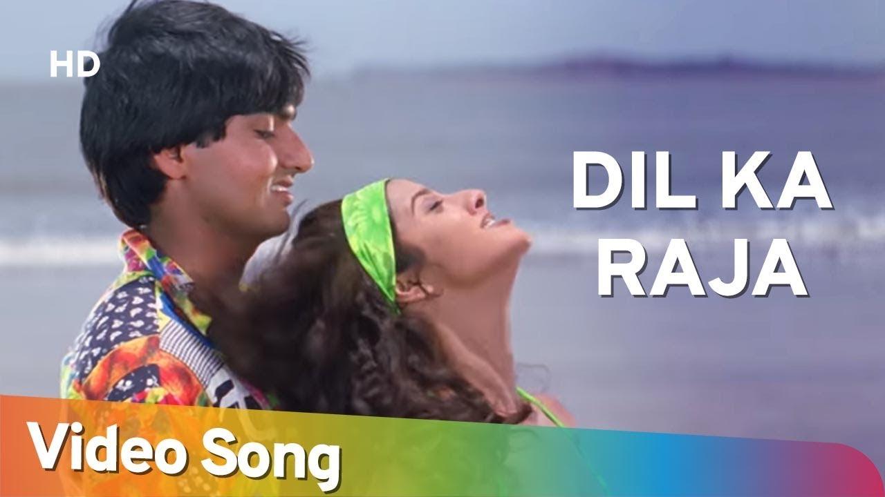Download Dil Ka Raja (HD)   Himmatwala (1998)   Radhika   Rajesh Sharma   Alka Yagnik   Abhijeet