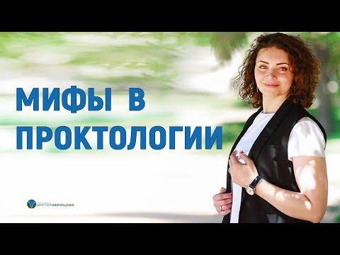 О ГЕМОРРОЕ  🔴 Прямой эфир с Марьяной Абрицовой