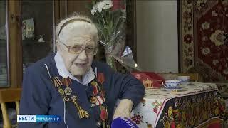 Депутат поздравил ветерана