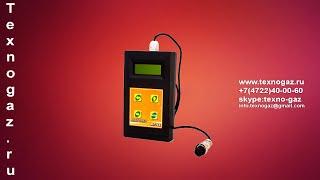 Влагомер грунта и почвы МГ-44 (измеритель влажности)(Подробнее: http://texnogaz.ru/vlagomer-mg-44 Купить влагомер МГ-44 Вы можете по тел: +7(4722) 40-00-60. Влагомер грунта и почвы МГ-44..., 2015-12-25T07:44:05.000Z)