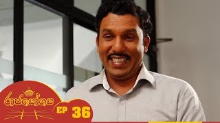 Raja Yogaya | Episode 36 - (2018-09-03) | ITN Thumbnail