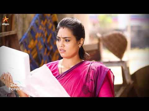 Eeramaana Rojaave    5th to 6th March 2021 - Promo