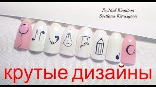 Дизайн ногтей ТРЕНД ВЕСНА-ЛЕТО 2018 - МИНИМАЛИЗМ