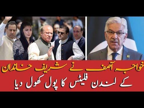 Khawaja Asif reveals