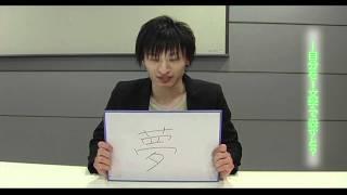 「東京俳優市場2011春」第2話「ザ・モンスタースチューデンツ&ティーチ...