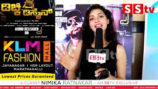 Nimika Ratnakar Interview Dichki Design Movie SStv
