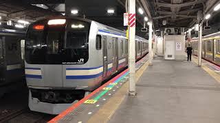E217系クラY-13編成+クラY-110編成千葉発車