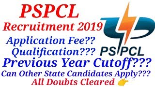 Previous Year Cutoff | PSPCL Recruitment 2019 | Special Education