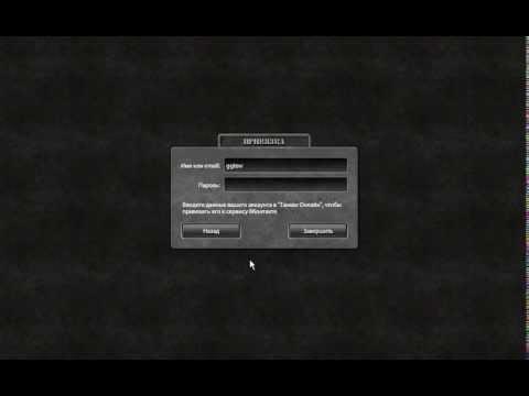 Инвайт код для танки онлайн на тестовой сервер 1  фотография