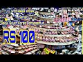 Wholesale shoes market Seoul South Korea Dongdaemun