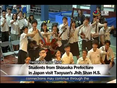 日本、台灣學生國際教育旅行 Students from Shizuoka Prefecture in Japan visit Taoyuan