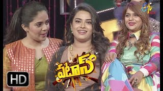 Patas | 11th May 2018 | Full Episode 762 |Hari Teja&Kathi Karthika | ETV Plus