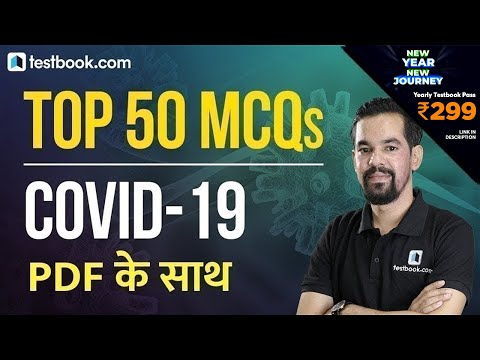 Covid 19 Quiz | Top 50 Questions On Coronavirus Pandemic | Current Affairs 2020 Questions