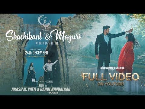best-pre-wedding-shoot-|-sashikant-&-mayuri-|-#cinematic