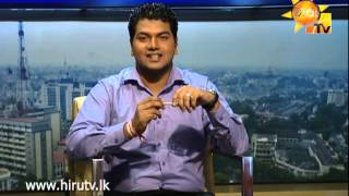 HiruTV Morning Show 11.09.2014