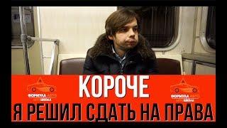видео Купить микронаушники в Казани