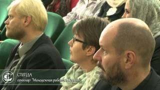 видео Работа в Церкви