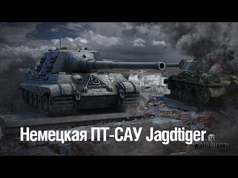 Добавление Китайской ветки ПТ САУ в World of Tanks