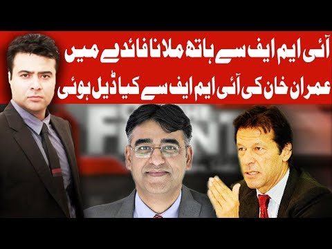 On The Front with Kamran Shahid   11 February 2019   Dunya News
