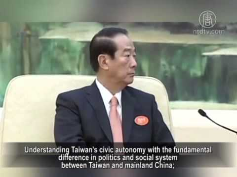 Mainland Media Ignore Soong's 'Four Understandings'
